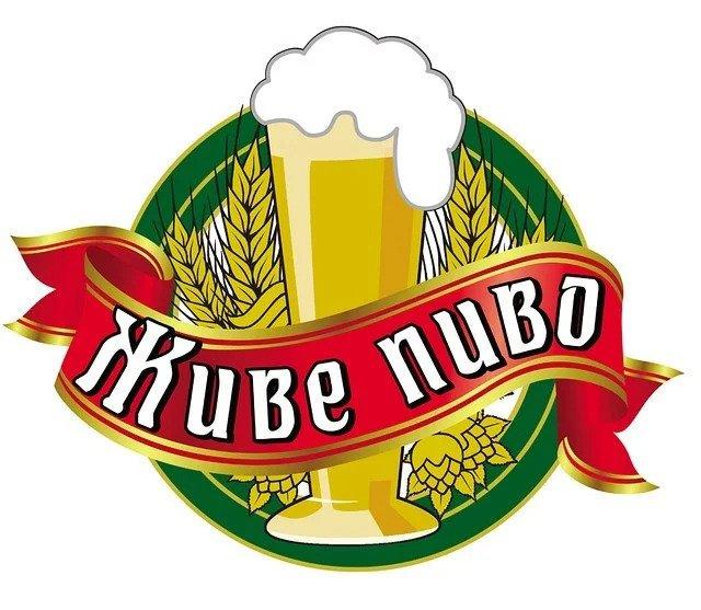 Доверяют живое пиво